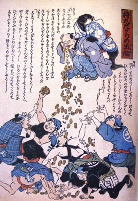 Mr.Moneybags launches forth his ship of treasure, a Japanese print from 1855